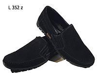Мокасины мужские летние натуральная перфорированная  замша на резинке  черные  (L 352)