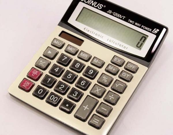Калькулятор JOINUS 1200 (14,5х18,5см)
