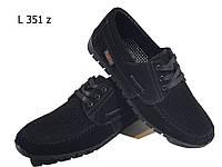 Мокасины мужские летние натуральная перфорированная  замша на шнуровке  черные  (L 351)