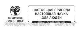 Регистрация в Корпорации Сибирское здоровье. Стань партнёром в сибирском здоровье как начать работать и зарабатывать