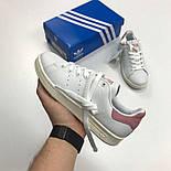 Кроссовки Adidas Stan Smith пудра. Живое фото. Топ Реплика ААА+, фото 2