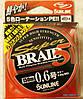 Шнур Sunline Super Braid 5 150 м #0,6