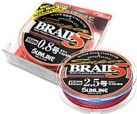 Шнур Sunline Super Braid 5 150 м #1,2