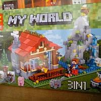 """Конструктор Minecraft Lele 33018 """"Домик в горах 3 в 1"""" 592 деталей. Аналог ЛЕГО 31025"""