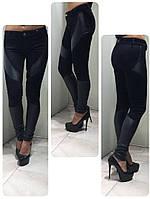Лосины женские 25-26 размер с кожаными вставками Турция AMN