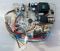 Плата управления кондиционера LG EBR35166701