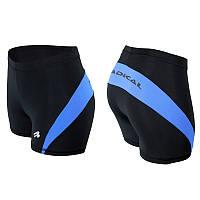 Женские спортивные шорты Radical Flexy (original) короткие, облегающие