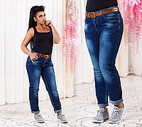 Женские стильные джинсы батальные 4622