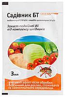 Инсектицид Садовник БТ 3 мл