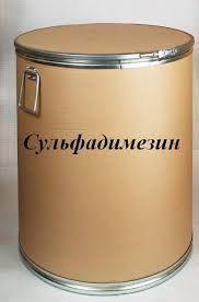 Сульфадимезин порошок 99,8 % 1кг