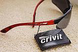 Спортивные солнцезащитные очки CRIVIT черно-красные, фото 4