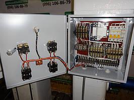 Новая електрическая часть