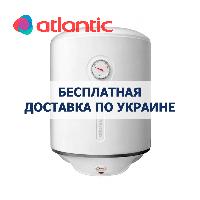 Водонагреватель Atlantic O'Pro Profi VM 050 D400-1-M 1500W (50 л) Бесплатная доставка!