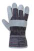 Перчатки комбинированные спилковые SFHL-E0102