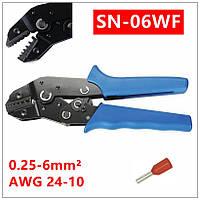 Обжимной инструментSN-06WF0,5-6(10шт)
