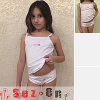 Комплект трусики маечка для девочек. На 116-122, 128-134, 140-146 рост