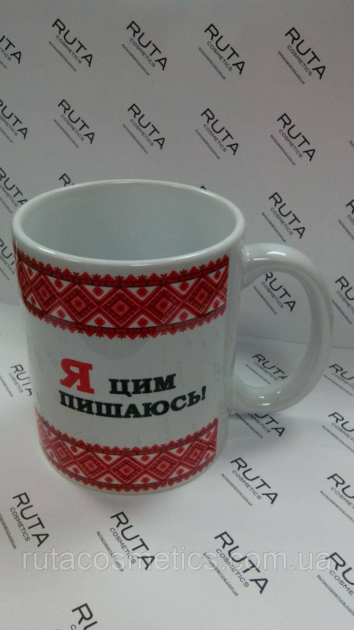 """Чашка """"Я українка"""""""