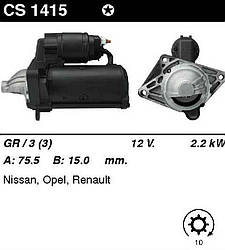 Стартер на Renault Master II 2010->, 2.3dCi   —MSG (Италия) - CMS1415