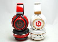 Наушники Beats Wireless S110 bluetooth