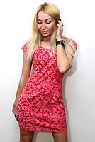 Платье женское модное с узором  арт.327, фото 1