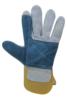 Перчатки рабочие с двойным наладонником серые D0207