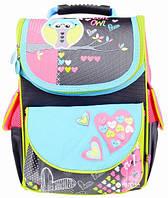 Ранец Рюкзак каркасный школьный ортопедический ZiBi Owl ZB16.0123OL