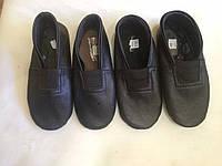 Чешки кожаные черные В розницу и оптом