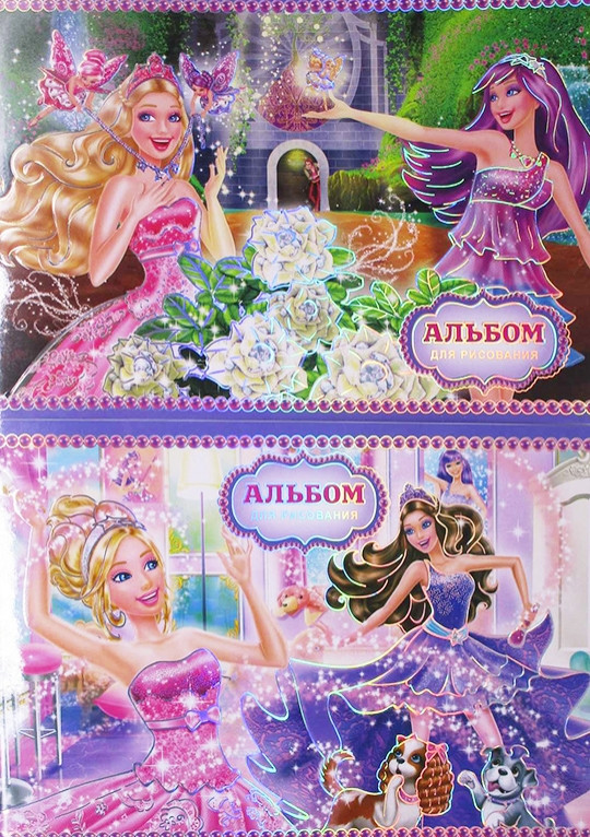 """Альбом для рисования 16л. """"Принцессы"""" 100г - Online Market Plus в Одессе"""