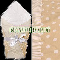 Летний конверт-одеяло на выписку 73х73 с атласным бантом верх низ хлопок утеплитель синтепон 3591 Бежевый