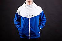 Windrunner Nike