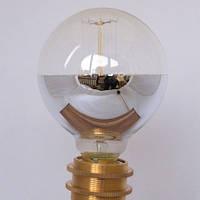 Лампа Эдисона G-95 (с рефлектором от себя)