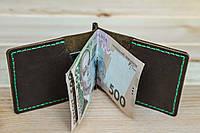 Зажим для денег кожаный