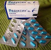Редуксин 15 мг. Оригинальный Озон 30 капсул для похудения