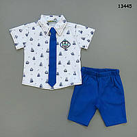 Ошатний костюм-трійка для хлопчика. 98 см