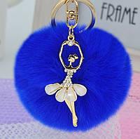 Шикарный брелок с балеринкой, мех натуральный шиншила, цвет синий