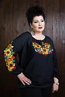 Интересная женская вышитая блузка