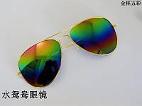 Очки капли Aviator солнцезащитные Rainbow G 2017