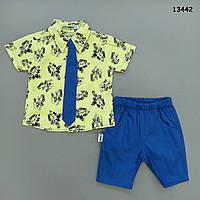 Ошатний костюм-трійка для хлопчика. 92 см