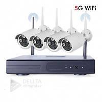 Беспроводной комплект видеонаблюдения на 4 камеры CT-NW6104