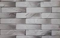 Гипсовая декоративная плитка Марсель под камень