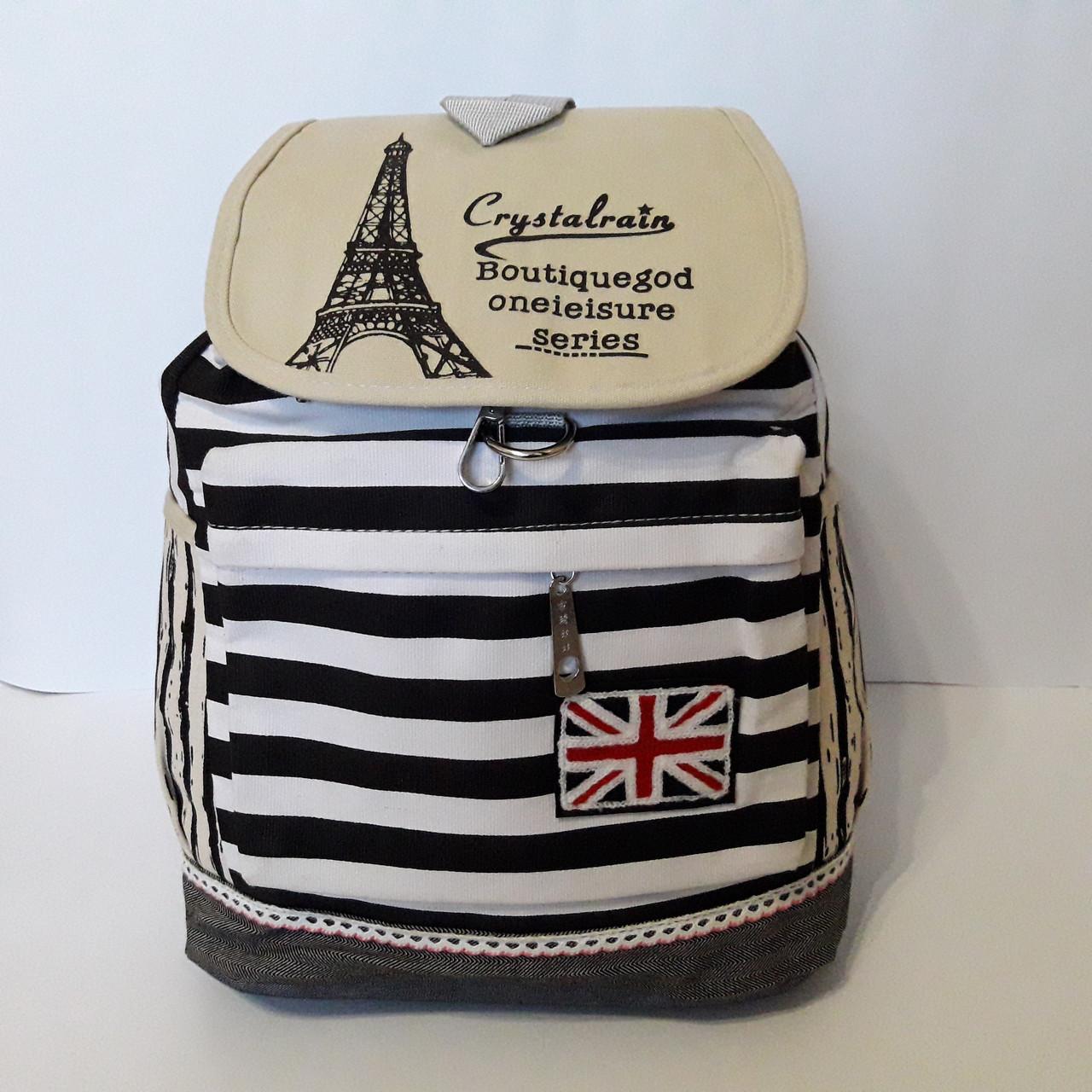 Городской стильный рюкзак 20 л