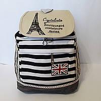 Рюкзак городской эйфелевая башня