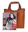 Женская сумка шоппер и органайзер Zara Shopper Ginger , фото 7