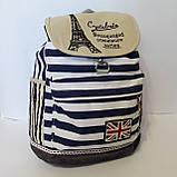 Городской стильный рюкзак 20 л, фото 3