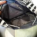 Городской стильный рюкзак 20 л, фото 6