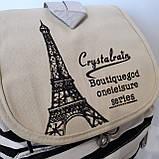 Городской стильный рюкзак 20 л, фото 7