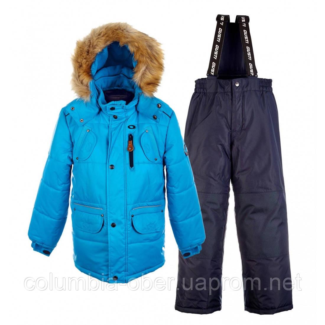 Зимний костюм для мальчиков с аксессуарами Gusti Boutique GWB 4608. Размеры 98 и 140.