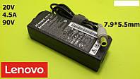 Блок питания для ноутбука Lenovo 20V 4.5A 90W 7.95.5mm (High copy)