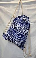 Рюкзак женский 162738 с завязками (синий слон)