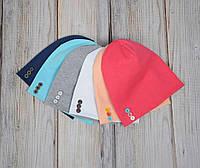 Детская шапочка с пуговками, разные цвета, Размеры 38-42, 42-46, 46-50, 50-54